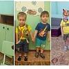 Проведение тематической недели «Дикие животные» Детский сад №44