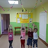 В детском саду идет подготовка к новогодним праздникам.  Детский сад №1