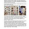 Отчет о проведении мероприятий к Дню матери. Детский сад №53