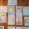 Конкурс «Мамины глаза» Детский сад №12