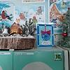 «Новогоднее настроение» Детский сад №2