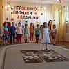 Праздник в честь дня пожилого человека. Детский сад №1