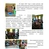 Отчет о проведении дня открытых дверей. Детский сад №12.