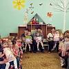 Традиция. Детский сад №44