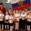 Защитникам Отечества посвящается. Детский сад №48