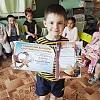 Результаты участия в конкурсе «Георгиевская ленточка». Детский сад №1