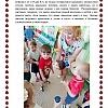 Проект «Лесные  жители». Детский сад №14