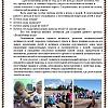 Познавательно-экспериментальный проект «Волшебница - вода». Детский сад №14