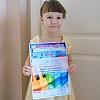 «Наш победитель - Звонарева Арина» Детский сад № 51