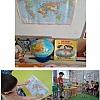 «Путешествие по странам континента». Детский сад №14