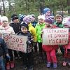 Дети против мусора! Детский сад №48