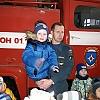 Экскурсия в пожарную часть. Детский сад №1