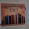 «Буккроссинг – прочитал книгу, передай другому» Детский сад № 51
