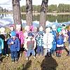 Осенняя прогулка. Детский сад №51