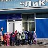 Неделя Театра в старшей группе №1/ Детский сад №1