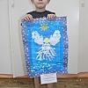 Участие в ежегодном конкурсе «Рождественская сказка» Детский сад №1