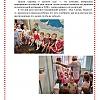 Неделя здоровья. Детский сад №14