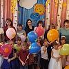 Праздник в детском саду. Детский сад №1
