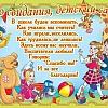 «Выпускной» Детский сад №14