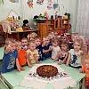 Тематическая неделя «Гостеприимство» Детский сад №44