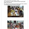 Проект в старшей группе , посвященный мамам. Детский сад №14