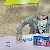 Образовательная деятельность: ФЭМП. Детский сад №1