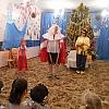Новогодние праздники. Детский сад №4