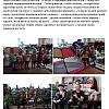 Драматизация сказки « Теремок» группа « Крепыши» Детский сад №44