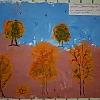 Осенний пейзаж. Детский сад №2