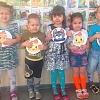 «Международный женский День - 8 марта» Детский сад № 51