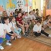 «Мы всегда вам рады» Детский сад № 1