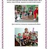 Весенние денечки в группе раннего возраста. Детский сад №14