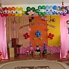 «Выпускной» Детский сад №1
