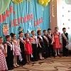 «Выпускной» Детский сад № 53