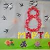 Подготовка к 8 Марта в старшей группе. Детский сад №1