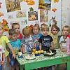 «Дары осени 2017» Детский сад №16