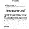 Отчет о проведении  мероприятий в рамках.  Педагогической гостиной «Флешмоб «Хочу все знать!» Детский сад №22
