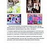 Отчет о проведенных мероприятиях, посвященных Международному женскому дню. Детский сад №53