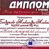 «Районный конкурс-выставка ко Дню театра» Детский сад № 51
