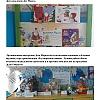 Новогодние каникулы. Детский сад №45