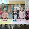 «Домики для гномиков» Детский сад № 48