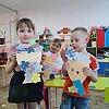 Отчет о проведении тематической недели, посвящённая 8 марта. Детский сад №1