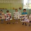 Тематическая неделя «Моя- семья» Детский сад №16