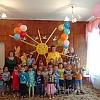 День защиты детей. Детский сад №4