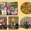«Осеннее творчество малышей и для малышей» Детский сад № 1