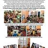 Отчет воспитательно-образовательной работы  по проведению тематической недели «Ластоногий символ Байкала» Детский сад №44