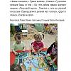Безопасность в группе раннего возраста №2 2021. Детский сад №14