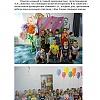 Ура каникулы!!! Детский сад №51