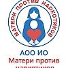 Ассоциация общественных объединений Иркутской области «Матери против наркотиков»