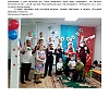 23 Февраля! Детский сад №16
